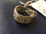 Кольцо. Золото/серебро. Новое, фото №3