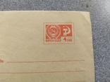 Конверт 1 мая 1966, фото №4
