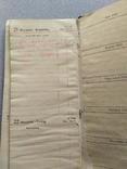 Настольный календарь 1950 года, фото №6