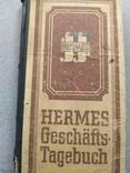 Настольный календарь 1950 года, фото №11