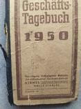 Настольный календарь 1950 года, фото №12