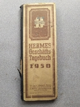 Настольный календарь 1950 года, фото №2