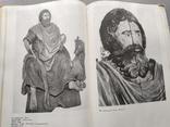 Русское искусство 18 века 1973, фото №5