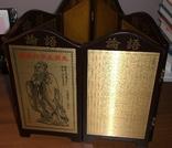 Конфуций и его учение: статуэтка, скрижали и пр. фото 7