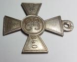 Георгиевский Крест 3 ст. Копия, фото №3