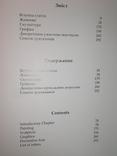 Київський музей російського мистецтва фото 3