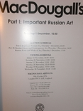 MacDougall's. Important Russian Art фото 2