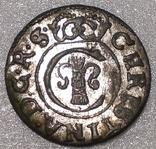 Солид рижский 1649 кладовый