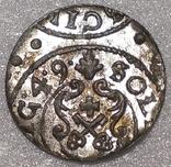 Солид рижский 1649 кладовый фото 2