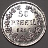50 пенни 1914 фото 1