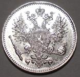 50 пенни 1914 фото 2