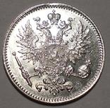 50 пенни 1914 фото 3