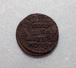 Полушка 1735