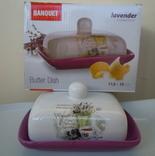 Масленка Banquet Lavender 17,5х13 см Чехия