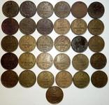 2 копейки 1961-1991 полная погодовка 31 шт.
