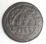 Денга 1743 (15 перьев)