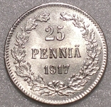 25 пенни 1917 Николай II