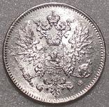 25 пенни 1917 Николай II фото 2