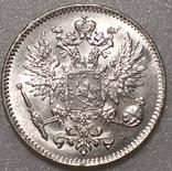 50 пенни 1917 Николай II штемпельный блеск фото 2