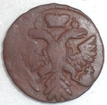 Денга 1741 фото 2