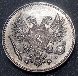 50 пенни 1917 Временное правительство фото 3