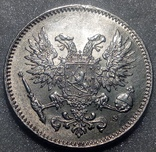 50 пенни 1917 Временное правительство фото 4