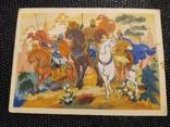 Открытка 47 На заставе Богатырской 1968, фото №2