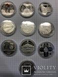 35 юбилейных монет Украины, 2015-2019 гг., фото №3