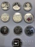 35 юбилейных монет Украины, 2015-2019 гг., фото №4