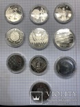 35 юбилейных монет Украины, 2015-2019 гг., фото №5
