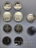 35 юбилейных монет Украины, 2015-2019 гг., фото №6