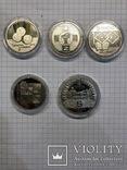 35 юбилейных монет Украины, 2015-2019 гг., фото №9