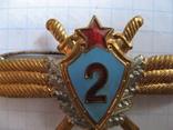 """Знак """"Военный летчик 2-го класса"""", фото №5"""