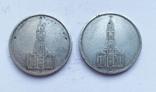 5 марок 1934 и 1935 года, фото №3