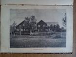 Исторический вестник 1908 Староверы Полтава С иллюстрациями, фото №6