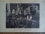 Исторический вестник 1908 Староверы Полтава С иллюстрациями, фото №8