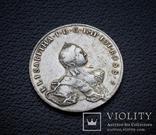 Елизавета Ливонез- 48 копеек 1756г. копия, фото №3