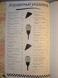 Всевозможные рецепты пиццы и макаронных изделий., фото №10
