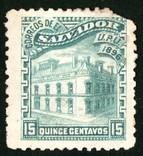 Сальвадор - подборка, фото №2