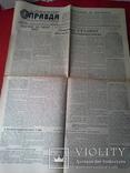 Правда 1952 года, фото №2