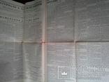 Правда 1952 года, фото №4