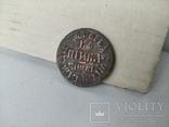 1 копейка ПЕТРА 1  1710 г, фото №6