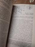 Радиотехника и радиоизмерения 1984 т.13000, фото №6