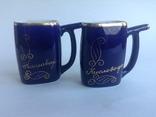 Кружки для минеральной воды Кисловодск. Фарфор, кобальт, позолота., фото №2