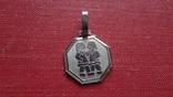 Кулон  серебро  Близнецы  --планш.3, фото №3