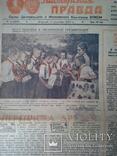 Пионерский правда 1951 год, фото №3