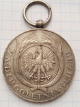Медаль за долголетнюю службу. Меdal za dlugoletnia sluzbe., фото №5
