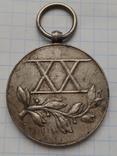 Медаль за долголетнюю службу. Меdal za dlugoletnia sluzbe., фото №7