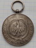 Медаль за долголетнюю службу. Меdal za dlugoletnia sluzbe., фото №2