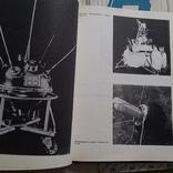 Лунариум 1975р., фото №8